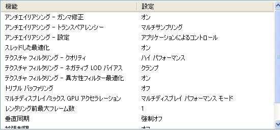 bandicam 2000-02-28 02-29-29-093