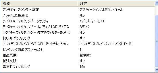 bandicam 2000-02-28 02-29-34-609