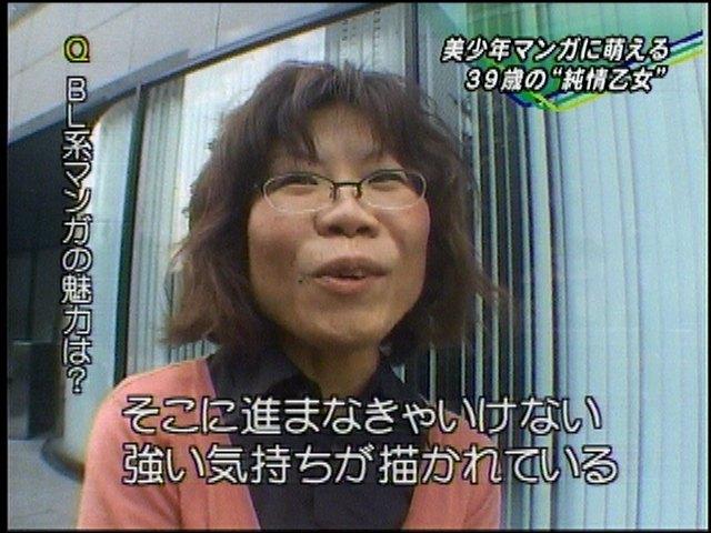 女叩きは歴史の必然 [無断転載禁止]©2ch.netYouTube動画>9本 ->画像>281枚