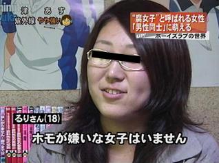 032_20101010144538.jpg