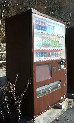 木目調の自販機