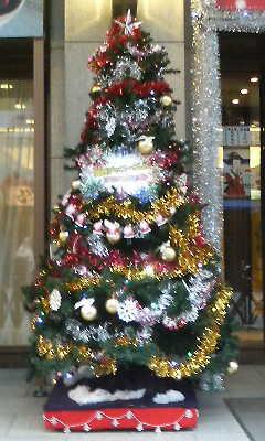 関ジュコン(クリスマスツリー)