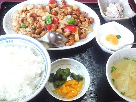 鶏肉とナッツ定食