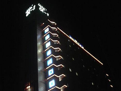 千里十里近くのホテル