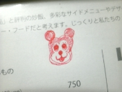 20101223_03.jpg