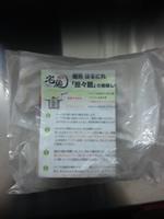 担担麺セット