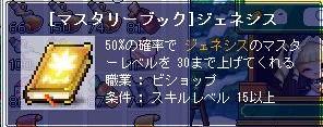 どうなる・・・!!!