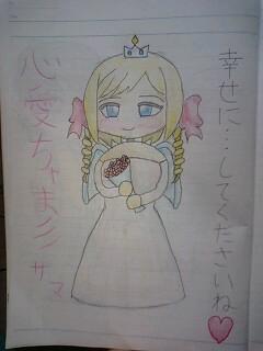 天使の花嫁