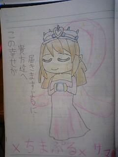 天女の花嫁