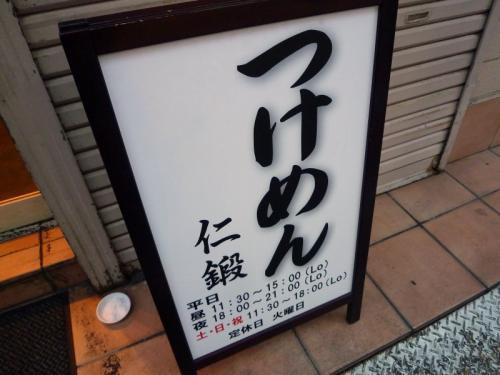 2010-12-12-01