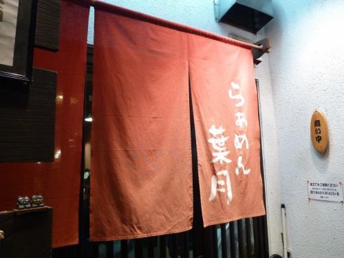 2010-12-23-01