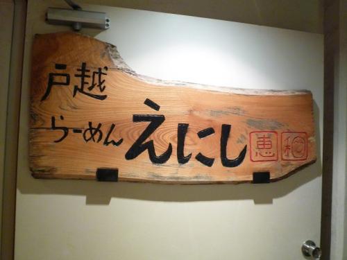 2010-12-26-01