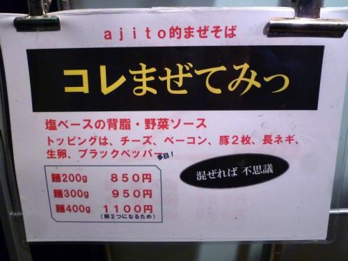2010-12-29-01