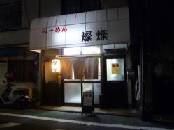 2011-01-09-07