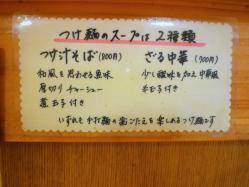 2011-01-10-03