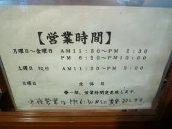 2011-01-19-03