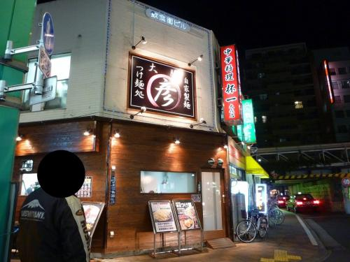 2011-01-20-01