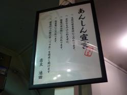 2011-02-19-04
