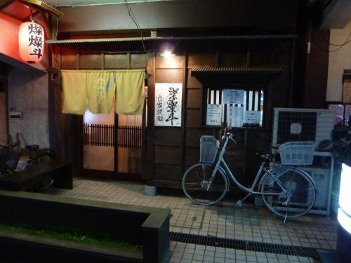 2011-03-12-01