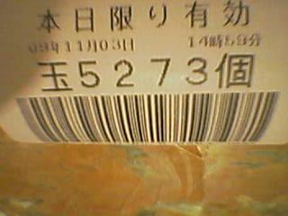2009-11-03_15-03.jpg