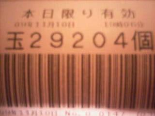 2009-11-10_19-11.jpg