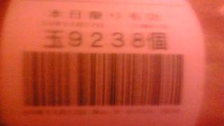 20091122225028.jpg