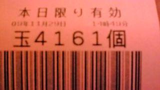 20091129145225.jpg