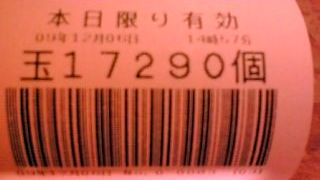 20091206150248.jpg