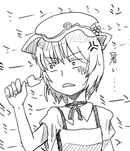 summer aki
