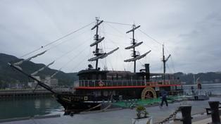 下田港 (3)