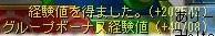 Maple091016_234557.jpg