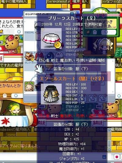 Maple091021_204623.jpg