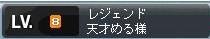 Maple100107_142905.jpg