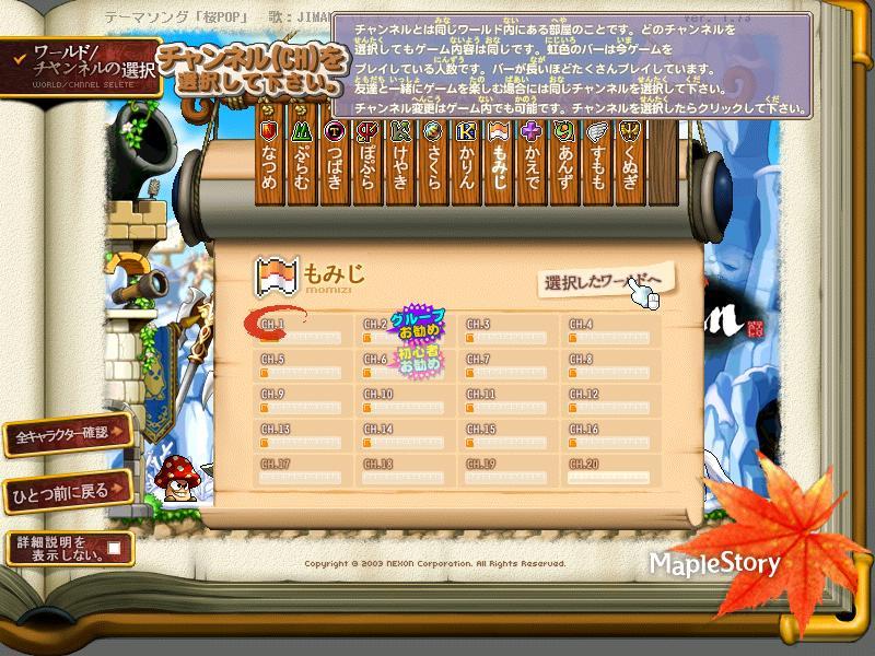 Maple100109_041734.jpg