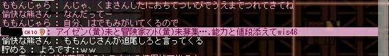 Maple100118_211710.jpg