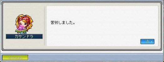 Maple100314_144058.jpg