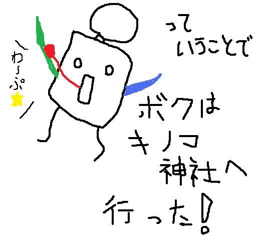 roido4.jpg