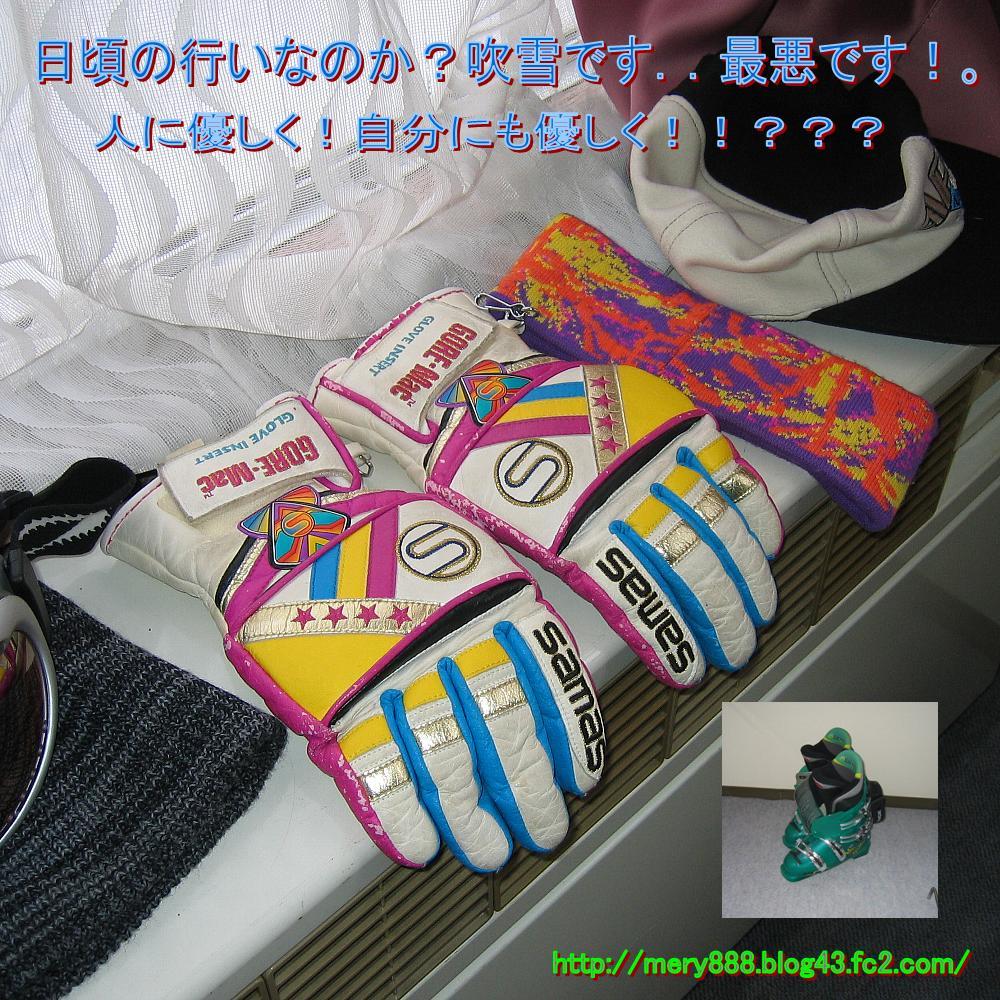 尾瀬2010_02_06_0004