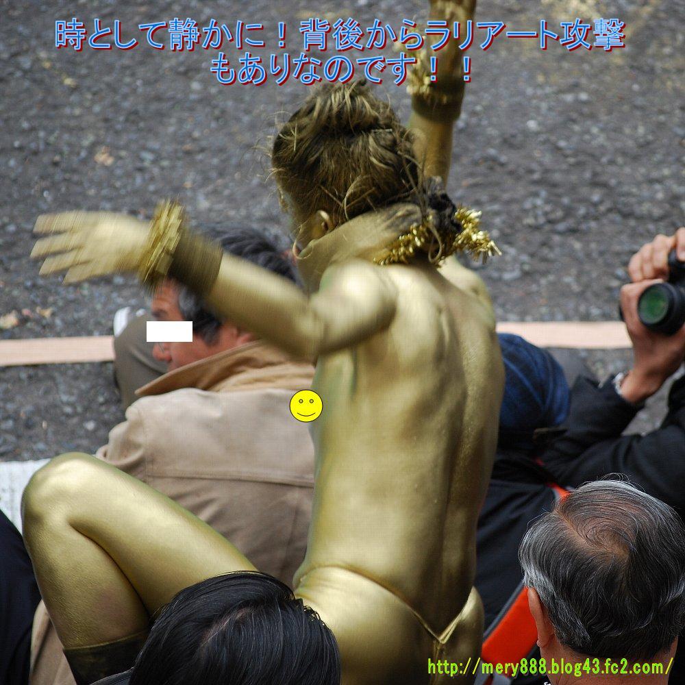 ゴールド007