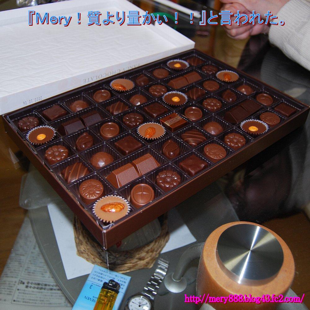 Mery_2010_03_14_001