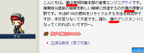 コピー ~ ss_0647