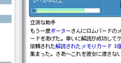 コピー ~ ss_0646[1]