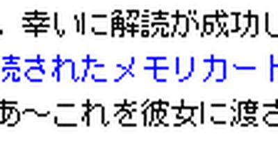 コピー ~ コピー ~ ss_0646[1]