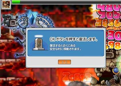 Maple100410_180002.jpg