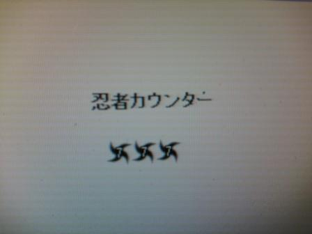 2013.9.9 (2)