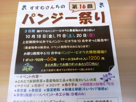 2013.10.15 (0)