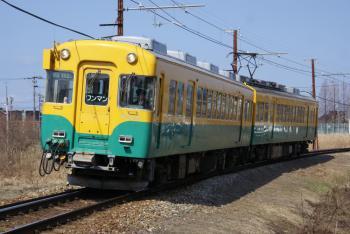chitetsu10030-1