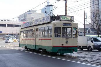 chitetsu7000-1