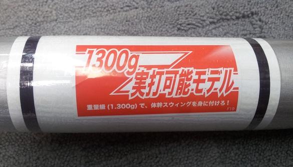 20130122_160710.jpg