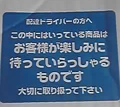 P1000067.jpg